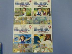 The Cat Returns Studio Ghibli Special Film Anime Japanese Manga Comic Books 1-4