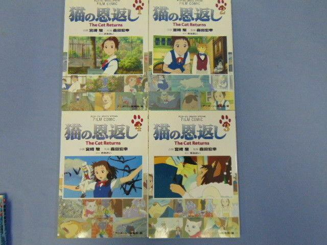 The Cat Returns Studio Ghibli Special Film Anime Japanese Manga Comic Books 1-4