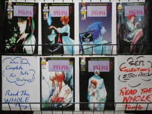 VAMPIRE MIYU (1995 AP) 1-6  Narumi Kakinouchi