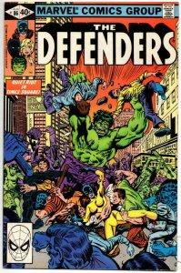 DEFENDERS #86, VF, Hulk, Times Square NYC, Black Panther 1972 1980