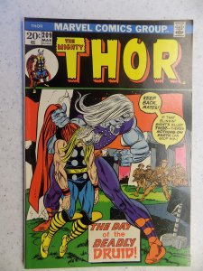 THE MIGHTY THOR # 209 MARVEL GODS JOURNEY ACTION ADVENTURE