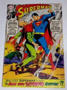 Superman #205 Neal Adams cover THE MAN WHO DESTROYED KRYPTON! ID#005C