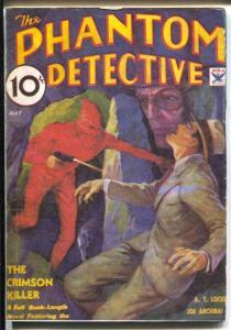 Phantom Detective 5/1934-Hanos-pulp reprint-The Crimson Killer-VF