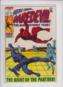 DAREDEVIL #52 1969 MARVEL / BLACK PANTHER /MED QUALITY