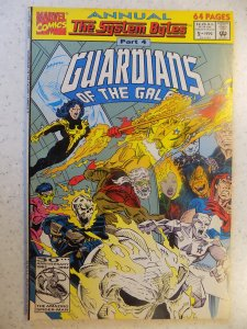 GUARDIANS OF THE GALAXY ANNUAL # 2