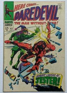 Daredevil #42 (Jul 1968, Marvel) Good 2.0 1st app of the Jester