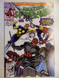 AMAZING SPIDER-MAN # 354