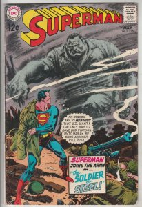 Superman #216 (May-69) FN/VF Mid-High-Grade Superman, Jimmy Olsen,Lois Lane, ...