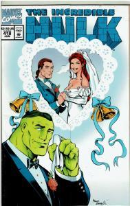 Incredible Hulk #418 -*KEY*- 1st Appearance of Talos the Untamed!