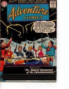 ADVENTURE COMICS #312 1963 FN+