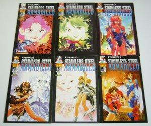 Ryukihei's Stainless Steel Armadillo #1-6 VF/NM complete series - manga set lot