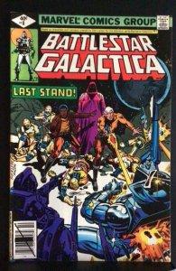 Battlestar Galactica #8 (1979)