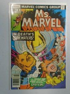 Ms. Marvel #8 5.0 VG FN (1977 1st Series)