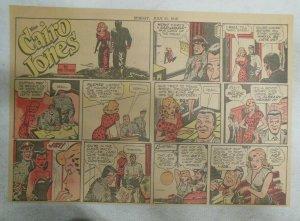 Miss Cairo Jones Sunday by Bob Oksner from 7/21/1946 Size: 11 x 15 inches GGA