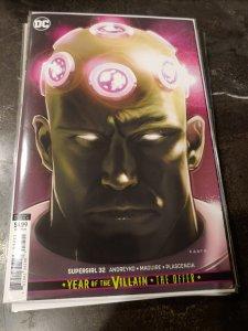 Supergirl #32 VIRGIN VARIANT (Card Stock Var Ed Yotv The Offer) NM