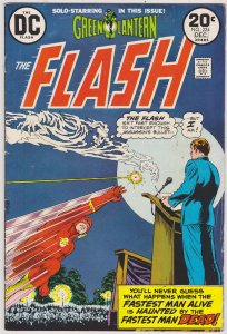 Flash #224