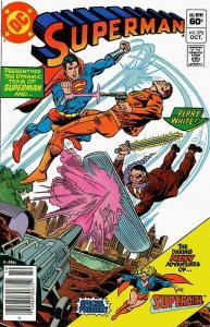 Superman (1st Series) #376 (Newsstand) VG; DC | low grade comic - save on shippi