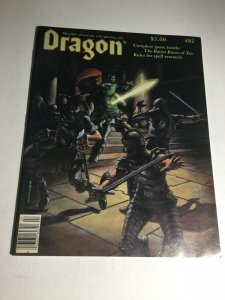 Dragon Magazine 82 Nm Near Mint