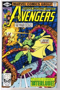 AVENGERS #194, VF/NM, Iron Man, Captain  America, Vision, 1963, more in store