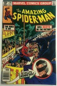 AMAZING SPIDER-MAN#216 VF 1981 MARVEL BRONZE AGE COMICS