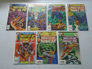 Master of Kung Fu lot 25 different from #101-125 last issue 8.5 VF+ (1981-83)