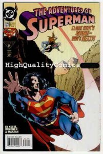 ADVENTURES of SUPERMAN #523, NM+, Clark Kent, 1995, Kesel, more in store
