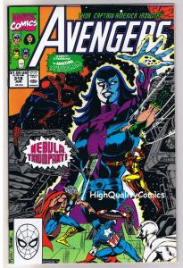 AVENGERS #318, VF/NM, Captain America, Iron Man, Thor, Nebula,1963,more in store