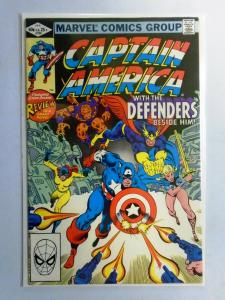 Captain America (1st Series) #268, Direct Edition 6.0/FN (1982)