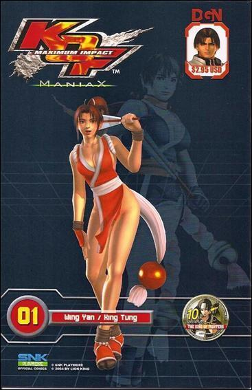 King of Fighters Maximum Impact—Maniax, The #1 VF; DGN | save on shipping - deta