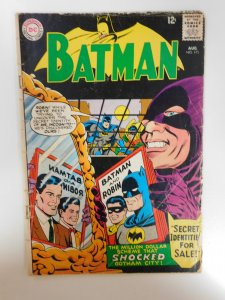 Batman #173 (1965)