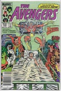 Avengers   vol. 1   #240 VG
