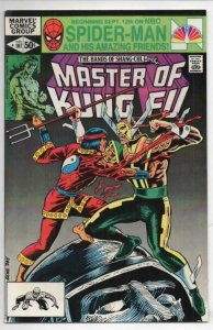 MASTER OF KUNG FU #107, VF/NM, Martial Arts, Marvel Gene Day 1974 1981
