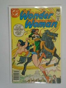 Wonder Woman #263 6.0 FN (1980 1st Series)