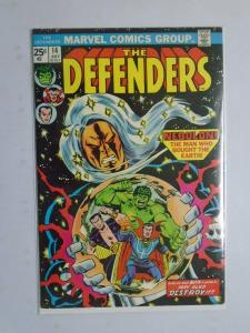 Defenders (1st Series) #14, 6.0 (1974)