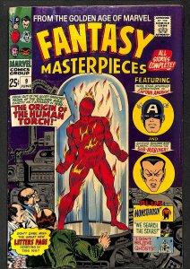 Fantasy Masterpieces #9 (1967)