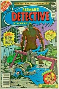 DETECTIVE COMICS#480 VG/FN 1978 DC BRONZE AGE COMICS