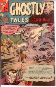 GHOSTLY TALES (1966-1984) 59 F+ Jan. 1967 COMICS BOOK