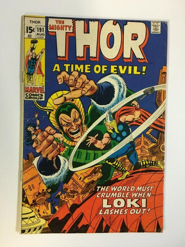THOR 191 VG+ July 1971 Loki COMICS BOOK