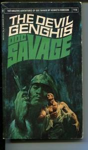 DOC SAVAGE-THE DEVIL GENGHIS-#77-ROBESON-VG/FN-FRED PFEIFFER COVER-1ST E VG/FN