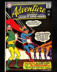 Adventure Comics #345 (1966)