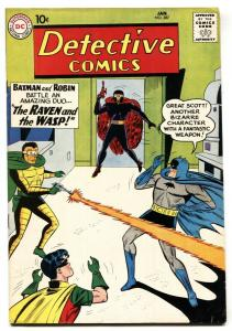 Detective #287 Batman-Origin Of J'onn J'onzz -1961-VF-