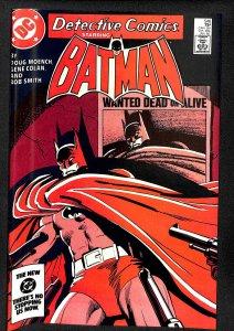 Detective Comics #546 (1985)