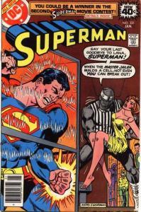 Superman (1939 series) #331, VG- (Stock photo)