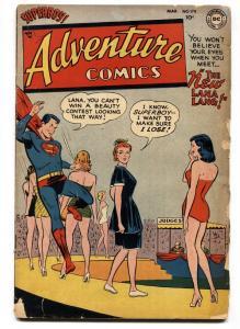 ADVENTURE COMICS #174 1952-SUPERBOY-SWIMSUIT COVER DC  VG-