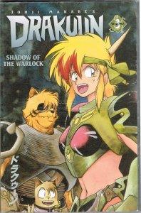 Drakuun: Shadow of the Warlock Vol.3 (1999) TP