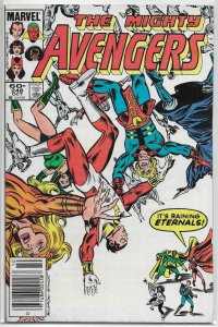 Avengers   vol. 1   #248 FN