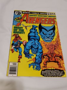 Avengers 178 VF The Martyr Perplex!