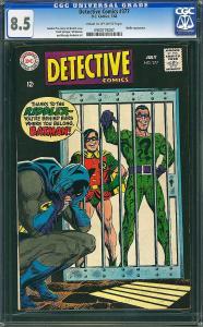 Detective #377 (DC, 1968) CGC 8.5