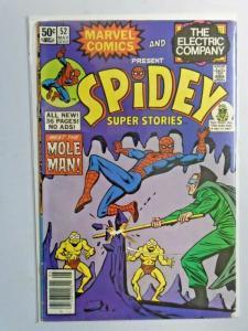 Spidey Super Stories #52 1st Series 5.0 (1981)