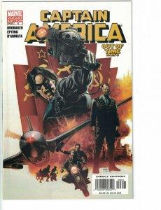 Captain America [2005 Marvel] vol. 5 #6 VF winter soldier variant - 1st print